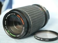 80-200mm Nikon AI Fit Zoom  Macro Lens £9.99